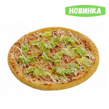 """Пицца """"Цезарь"""" 30см"""
