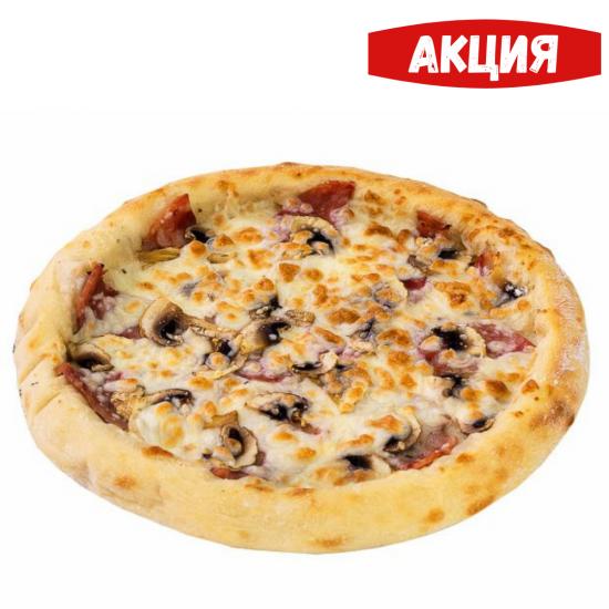 """Пицца """"Ветчина и грибы"""" 30см"""